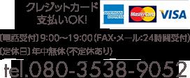 tel.027-226-1400